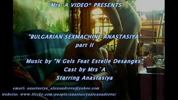 Sexmachine part II